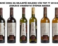 XVI. ročník 2014/2015
